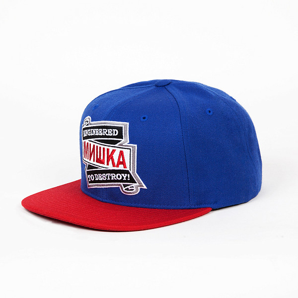 Бейсболка MISHKA Interference Snapback (Dark Royal, O/S) wireless bluetooth keyboard with touchpad leather cover case for samsung galaxy note pro tab pro 12 2 inch p900 p901 p905