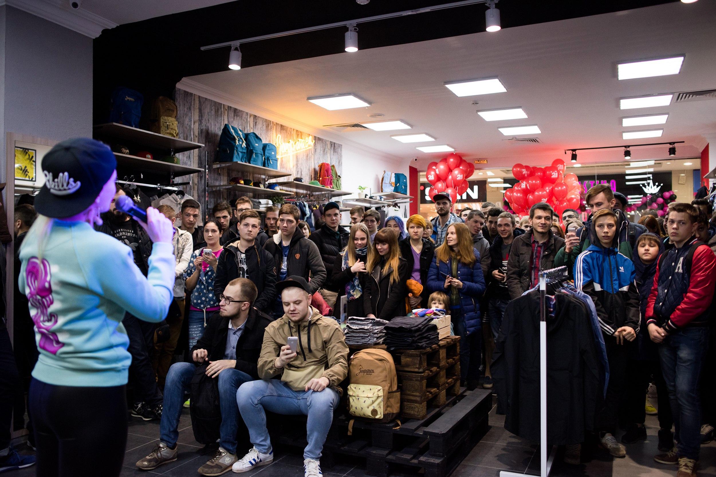 b83513360b62 Новый магазин ждёт вас по адресу  г. Ростов, улица Зорге, д. 33, торговый  комплекс