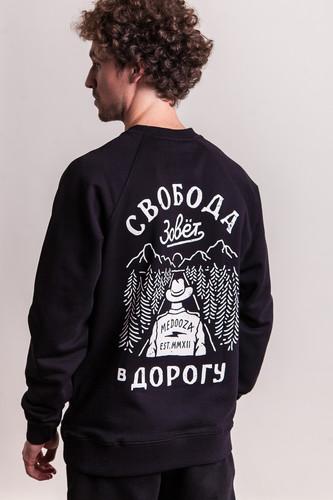Толстовка MEDOOZA Свобода II (Черный, S) толстовка medooza back in black ii черный xl