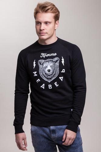 Толстовка ЗАПОРОЖЕЦ Медведь (Jet Black, XS)