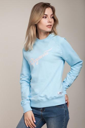 купить Толстовка ЗАПОРОЖЕЦ Drujba 1 женская (Cyan Blue, XL) по цене 2065 рублей