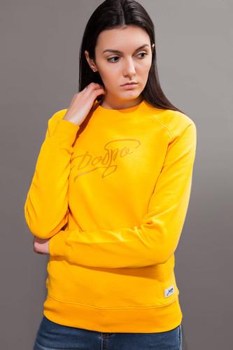Толстовка ЗАПОРОЖЕЦ Добро свитшот женская (Marigold, XL)