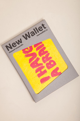 Кошелек NEW WALLET New Brain NW-053 фото 5