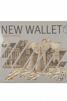 Кошелек NEW WALLET New Saintgraving NW-060 фото 2
