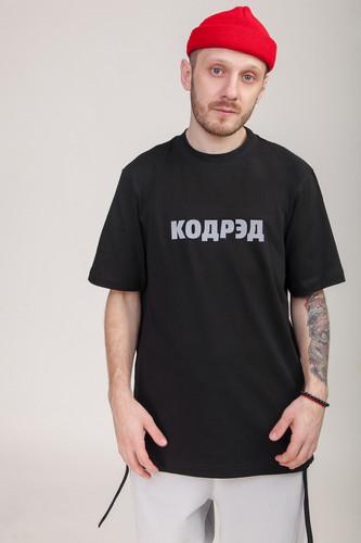 Футболка CODERED Regular Cyrillic Logo Reflective (Черный, L) футболка мужская калашников принт 5 цвет черный отк000034 размер l 50