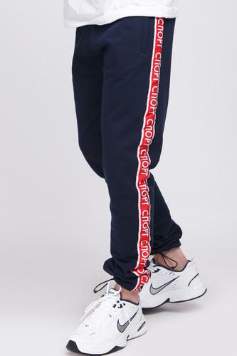 Брюки ЗАПОРОЖЕЦ Sport Pants 1 (Black Iris, 2XL)