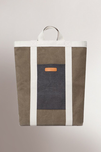 Сумка UCON Ruben Bag (Olive) сумка органайзер comfort address складная цвет чёрный 96 х 23 х 23 см bag 052