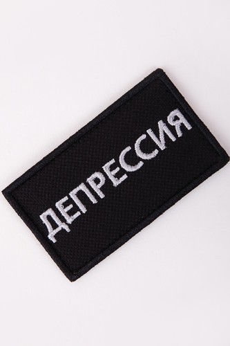 Патч NICENONICE Депрессия (Серый)