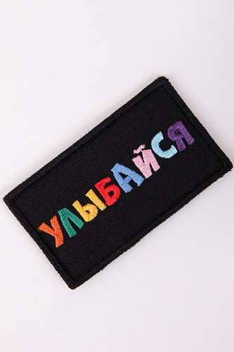 Патч NICENONICE Улыбайся (Разноцветный)