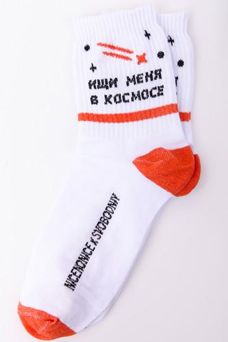 Носки NICENONICE Ищи меня в космосе (Белый, 35-40)