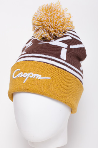 Шапка ЗАПОРОЖЕЦ Sport Pumpon/Спорт Помпон (Yellow/Brown)