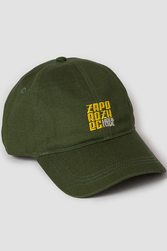 Бейсболка ЗАПОРОЖЕЦ Zaporozhec/Запорожец Round Visor (Olive Green, O/S)
