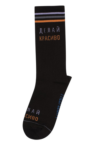 Носки FREE FLIGHT Делай (Черный, 41-45)