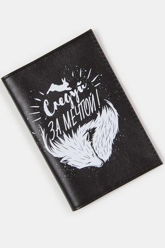 Обложка СЕВЕР на паспорт (кожа) (Следуй За Мечтой)