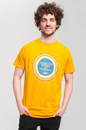 Футболка ЗАПОРОЖЕЦ Sobroiety (Yellow, 2XL)