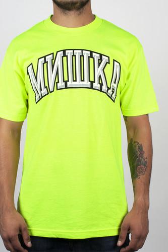 Футболка MISHKA Cyrillic Varsity SM141107 (Forest Green, M) цена и фото