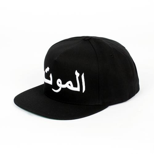 Бейсболка MISHKA Arabic Neighborhood Sniper Snapback (Black, O/S)