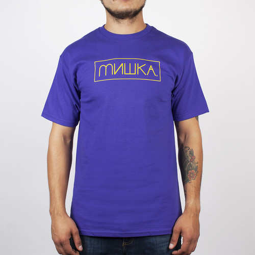 Футболка MISHKA Cyrillic Box Logo Tee (Purple, L) цены онлайн