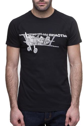 Футболка ЗАПОРОЖЕЦ Пилоты (Черный, XL)