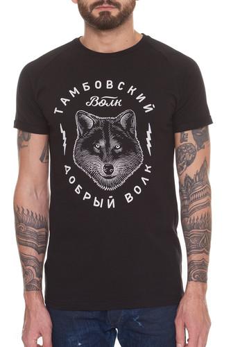 Футболка ЗАПОРОЖЕЦ Тамбовский Волк (Черный, XL)
