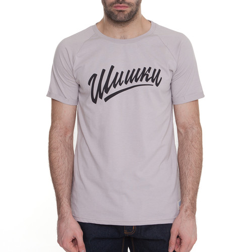 Футболка ЗАПОРОЖЕЦ Шишки T-Shirt (Бежевый, XS) футболка шишки