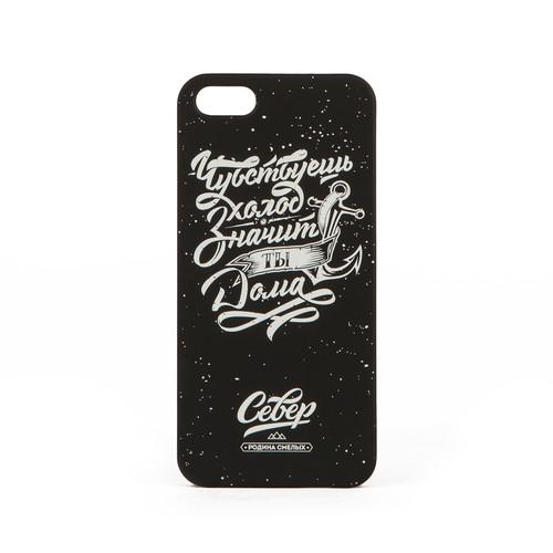 лучшая цена Чехол СЕВЕР (Чувствуешь холод-Значит ты дома, iPhone 6+)