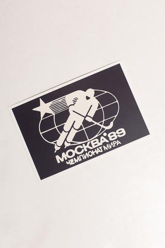 Открытка ЗАПОРОЖЕЦ х СОВЕТСКИЙ СПОРТ Hockey 89 (Черный)