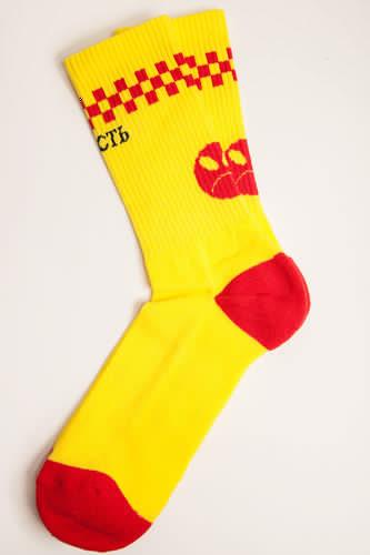 Носки ЮНОСТЬ Ядерная весна (Грязно-Желтый, M (41-44))