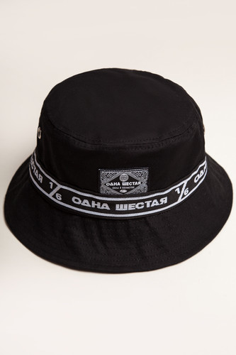 Панама 1/6 Pocket (Black, L/XL)