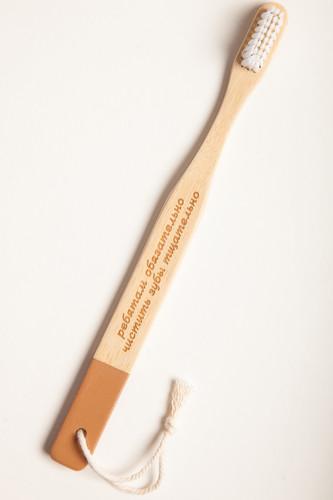 Зубная щётка ЗАПОРОЖЕЦ Bamboo Toothbrush SS18 (Rebyata) зубная щётка dr clean r11 45453